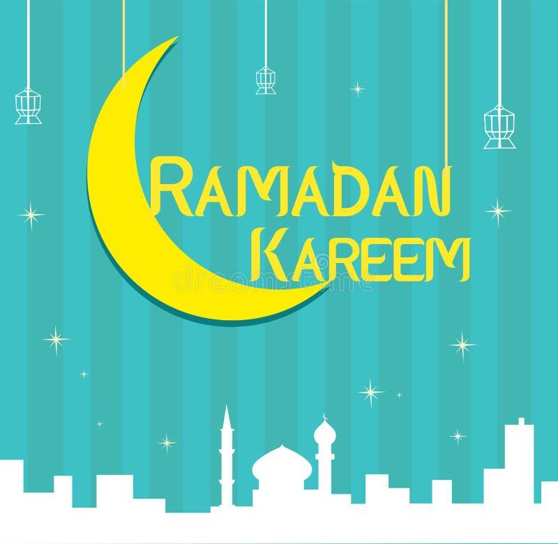 Ramadan Islamic Festival Holiday Plant konstverk för gräsplan och för guling Redigerbar gemkonst stock illustrationer