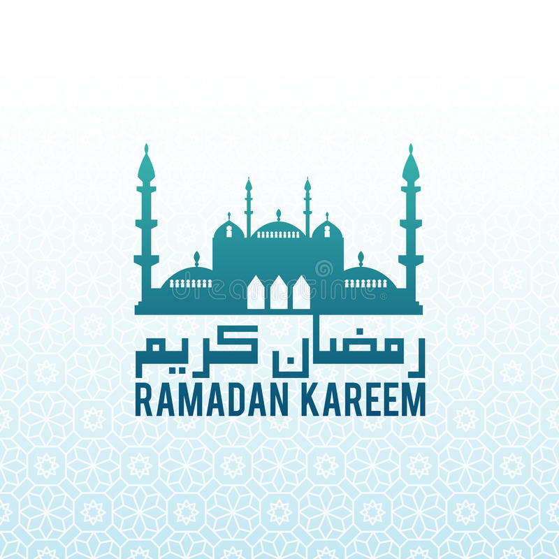 Ramadan Islamic-moskee moderne achtergrond stock illustratie