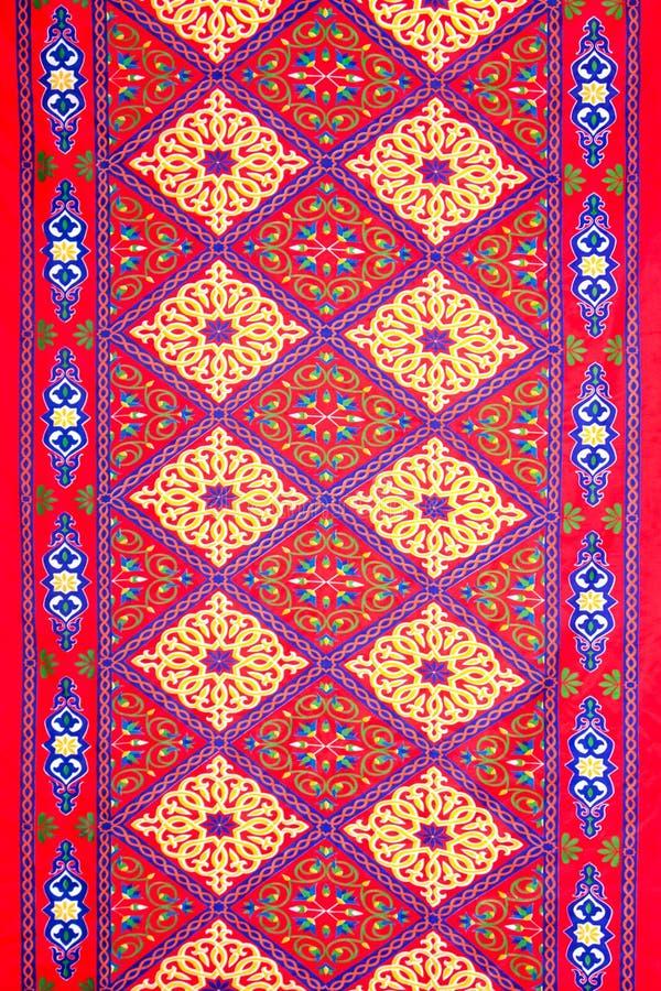 Ramadan Islamic Pattern royalty free illustration