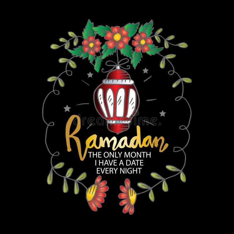 Ramadan jedyny miesi?c dat? co noc royalty ilustracja