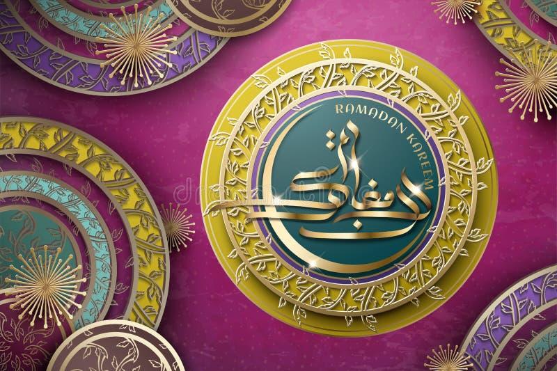 ramadan kaligrafii kareem royalty ilustracja