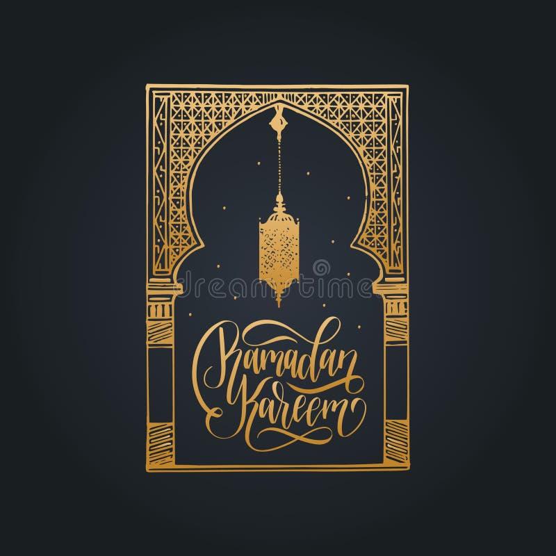 ramadan kaligrafii kareem Wektorowa ilustracja islamscy wakacyjni symbole Ręka kreślący arabesku łuk, lampion royalty ilustracja