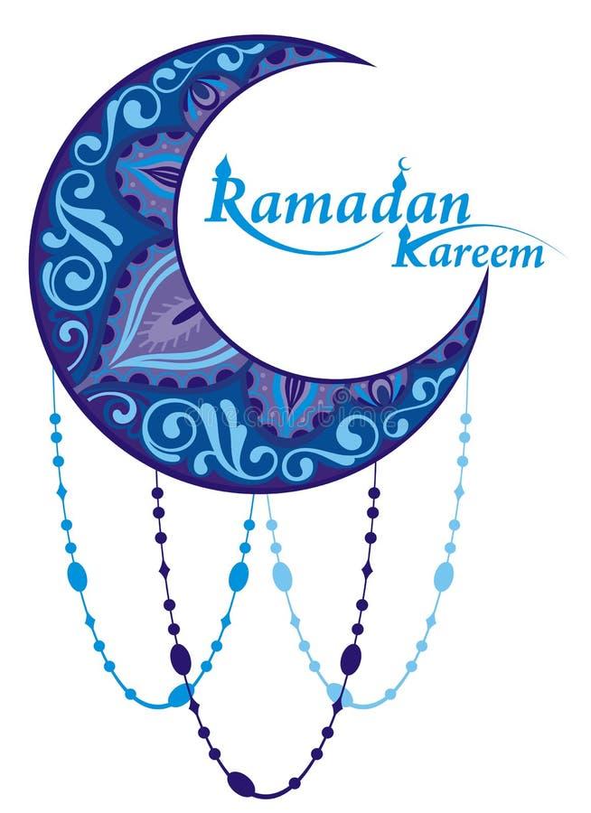 ramadan karciany kareem