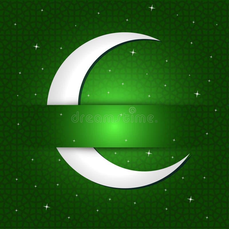 ramadan karciany powitanie ilustracji