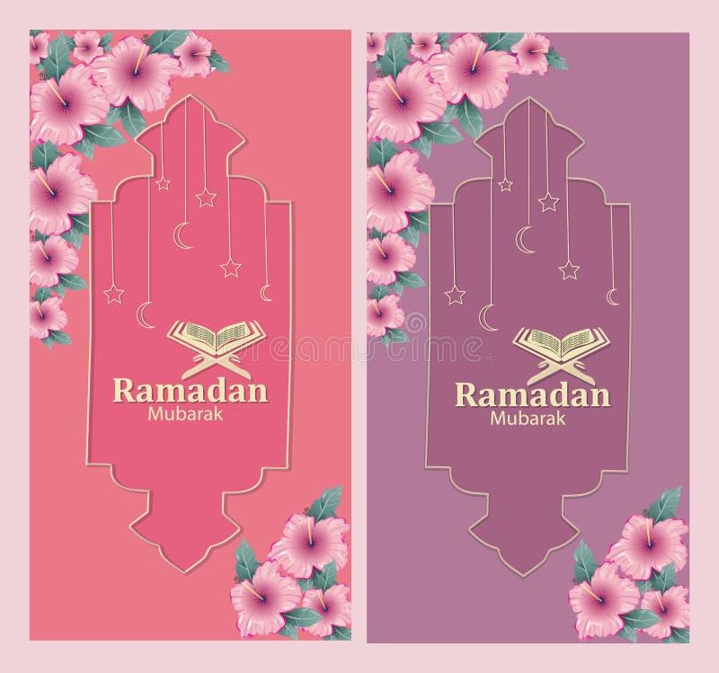 Ramadan Kareem é um belo design e também adequado para Eid Mubarak ilustração do vetor
