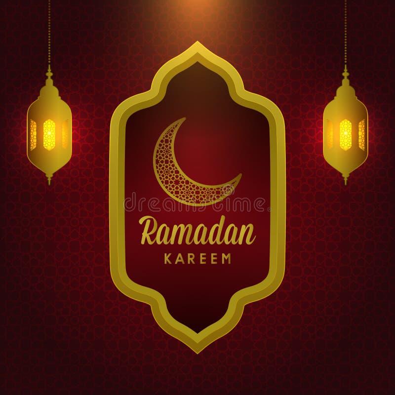 Ramadan kareem świętego islamskiego miesiąca ornamentu księżyc wzoru szablonu latarniowy kartka z pozdrowieniami ilustracji