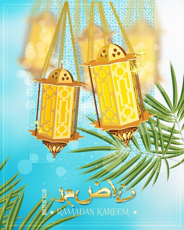 Ramadan Kareem świętowanie Święty miesiąc muzułmańska społeczność royalty ilustracja