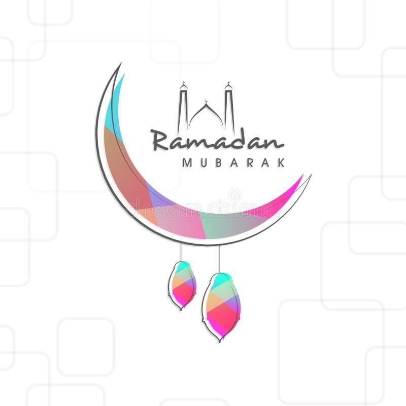 Ramadan Kareem świętowanie z arabskimi lampami i księżyc ilustracja wektor