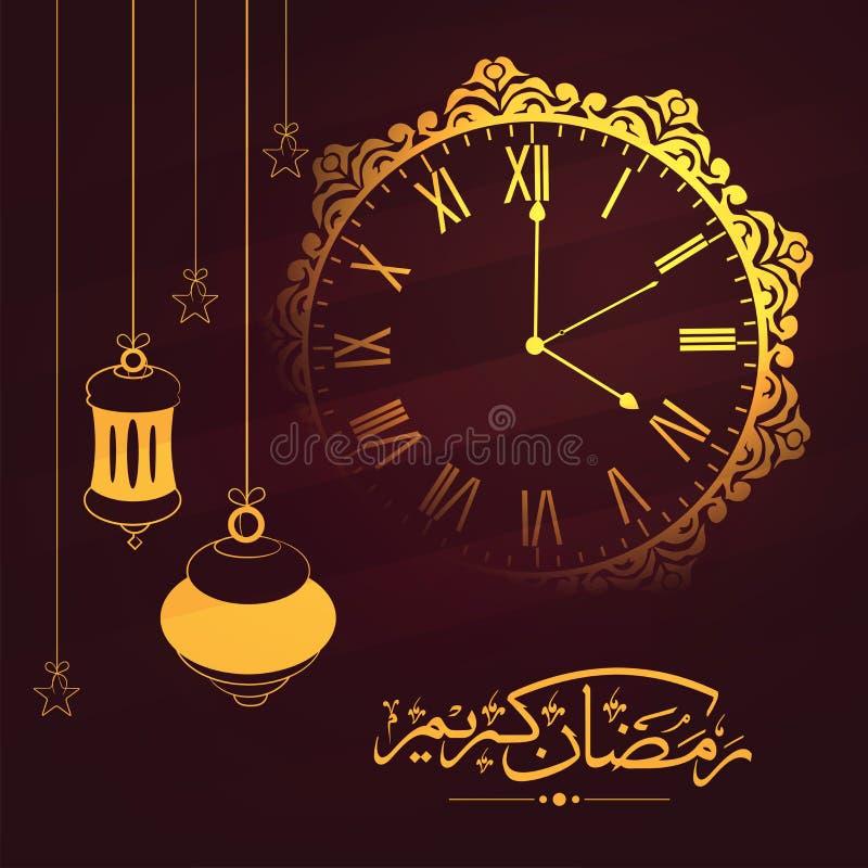 Ramadan Kareem świętowanie z zegarem i lampionami ilustracji