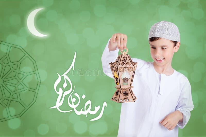 Ramadan Kareem - ευχετήρια κάρτα στοκ φωτογραφία με δικαίωμα ελεύθερης χρήσης