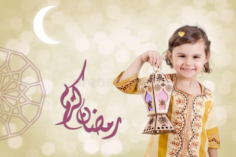 Ramadan Kareem - μετάφραση: Ο μουσουλμανικός ιερός μήνας Ramadan είναι γονίδιο στοκ φωτογραφία με δικαίωμα ελεύθερης χρήσης