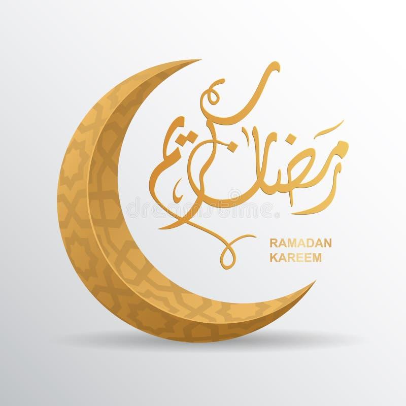 ramadan?kareem 与书法文本和被仿造的新月形月亮的一张祝贺的海报 库存例证