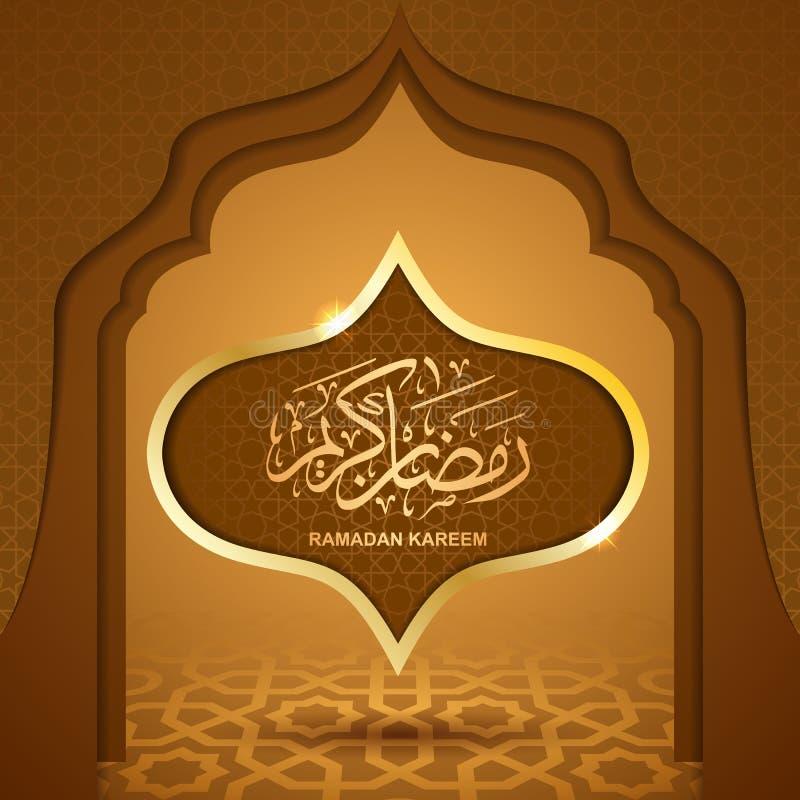 ramadan?kareem 与书法题字的祝贺的海报 皇族释放例证