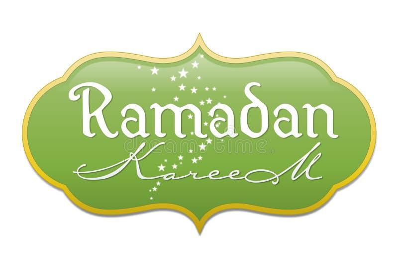 ?Ramadan Kareem? royalty illustrazione gratis