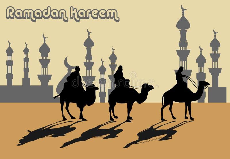 ramadan kareem vektor illustrationer