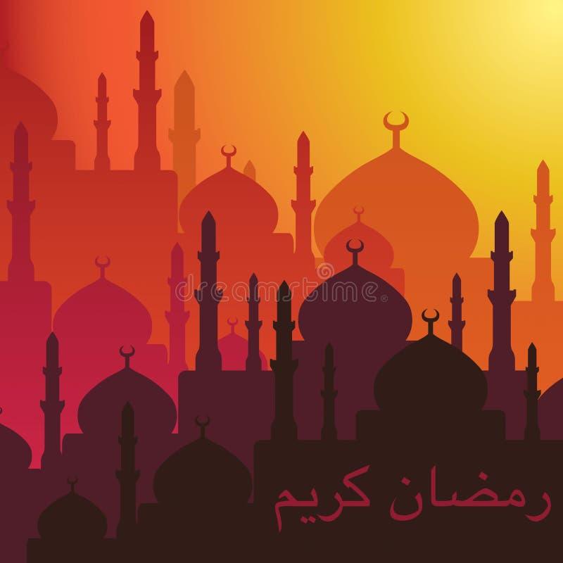 Ramadan Kareem illustrazione di stock