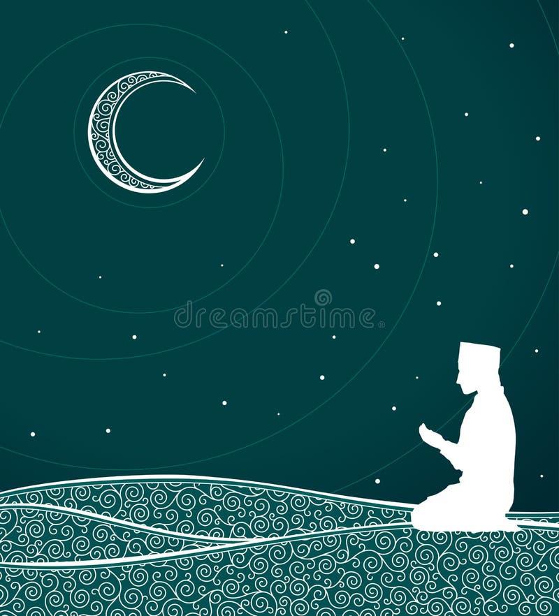 Ramadan Kareem lizenzfreie abbildung