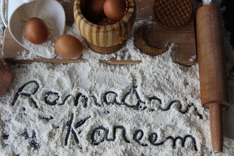 ramadan kareem royaltyfria foton