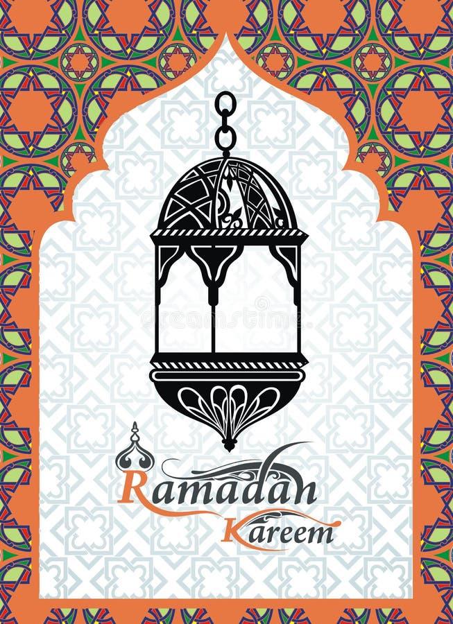 Ramadan Kareem stock illustratie