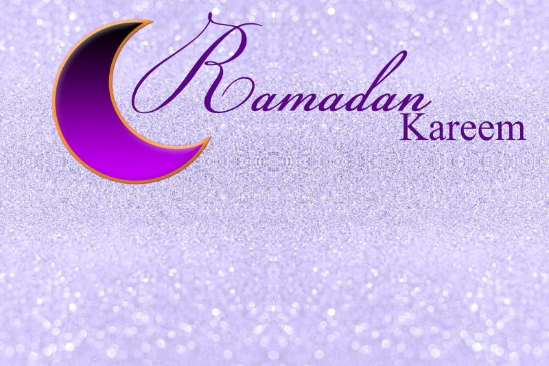 Ramadan Kareem fotos de archivo libres de regalías