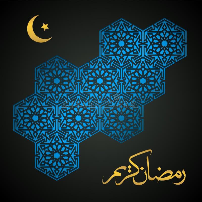 Ramadan Kareem royalty illustrazione gratis