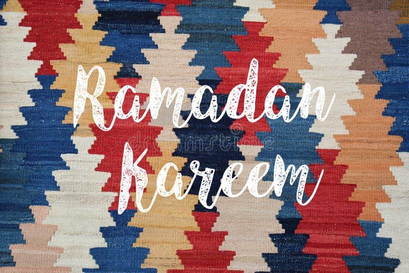 Ramadan Kareem royalty-vrije illustratie