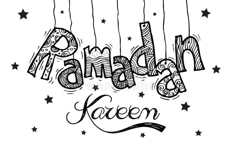 Ramadan Kareem stock de ilustración