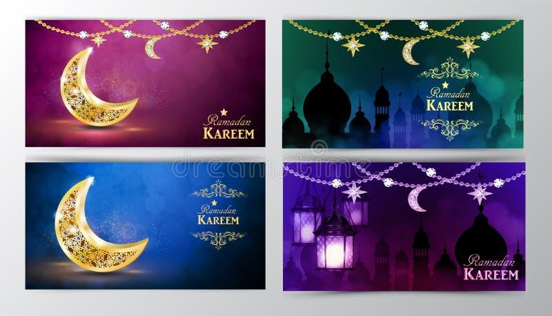 Ramadan Kareem, accogliente fondo illustrazione vettoriale