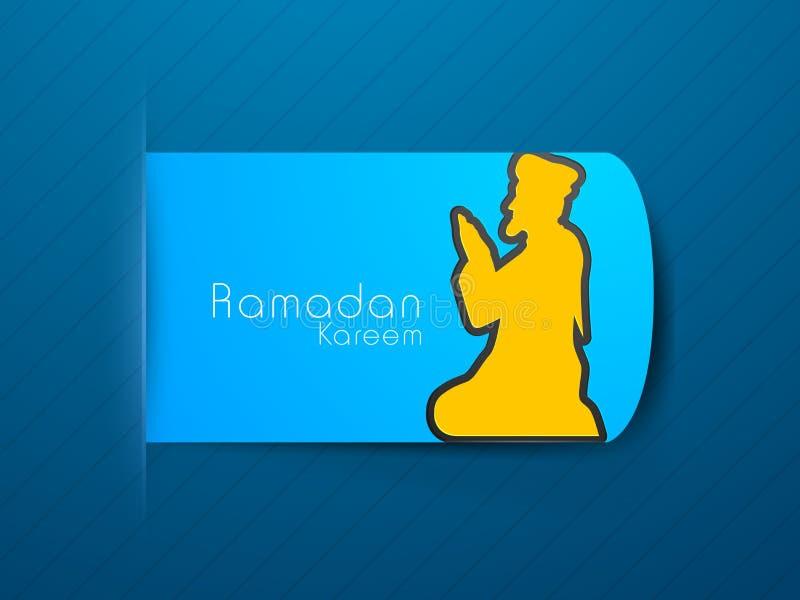 Ramadan Kareem-achtergrond.