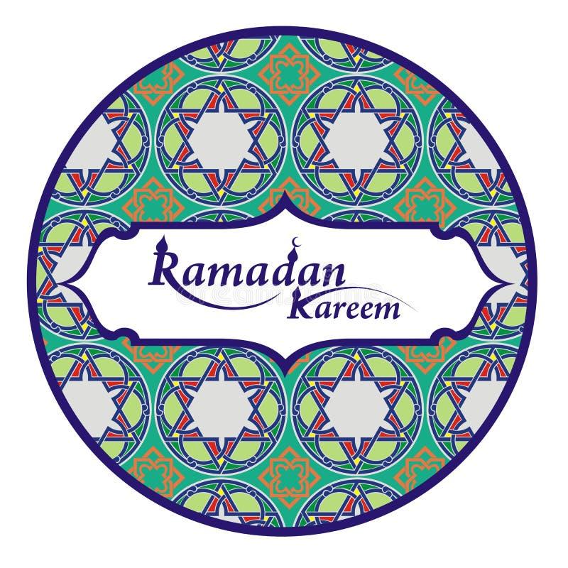 Ramadan Kareem-achtergrond royalty-vrije illustratie