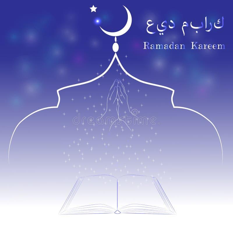 ramadan stock illustratie