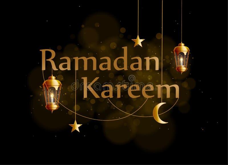 Ramadan kareem achtergrond gouden glownglantaarns vector illustratie
