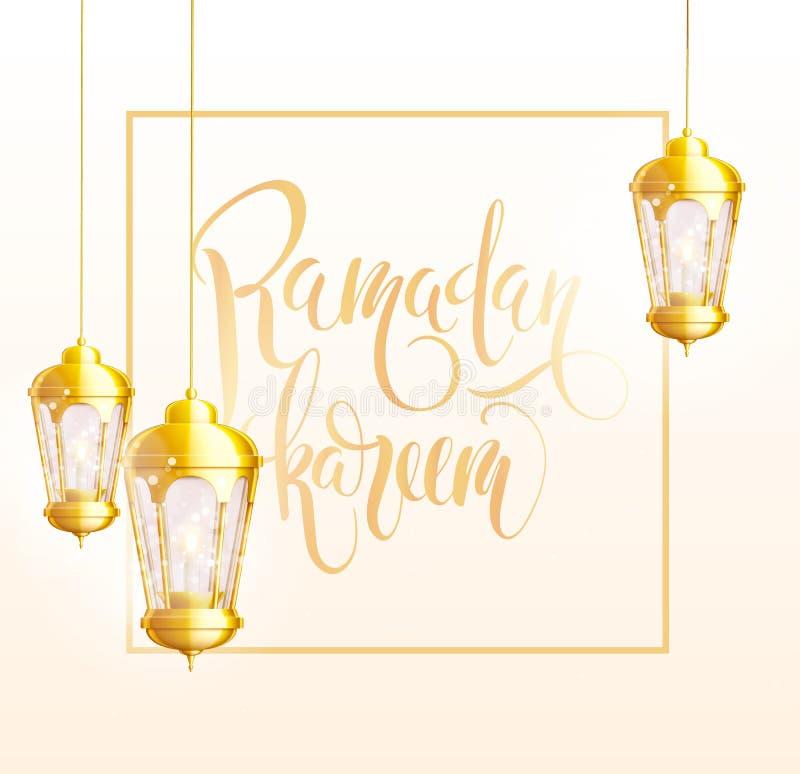Ramadan kareem achtergrond gouden glownglantaarns royalty-vrije illustratie