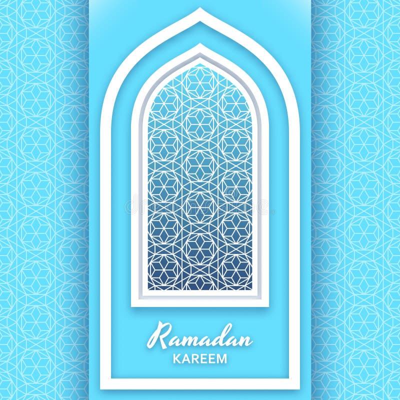 Ramadan Kareem-achtergrond Islamitisch Arabisch venster De kaart van de groet Vector illustratie royalty-vrije illustratie