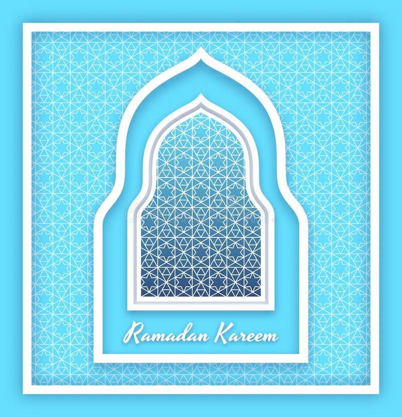 Ramadan Kareem-achtergrond Islamitisch Arabisch venster De kaart van de groet Vector illustratie stock illustratie