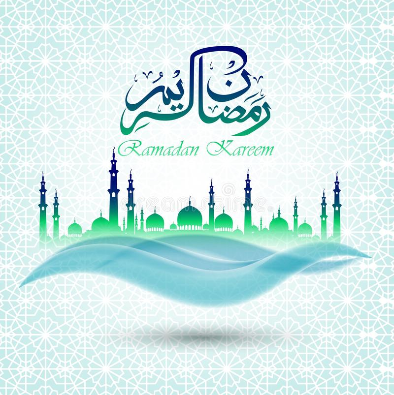Ramadan kareem achtergrond met blauwgroene moskee royalty-vrije illustratie