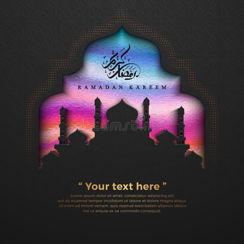 Ramadan kareem achtergrond met een moderne kleurrijke textuur Ramadan kareem met Arabische kalligrafie en moderne moskee Islamiti vector illustratie