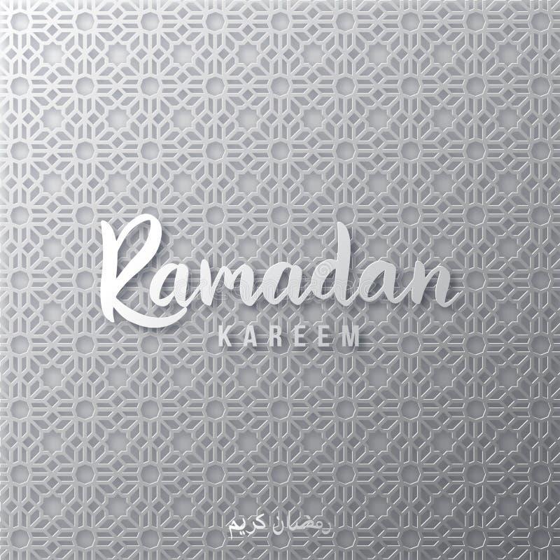 Ramadan Kareem-achtergrond Sier patroon vector illustratie