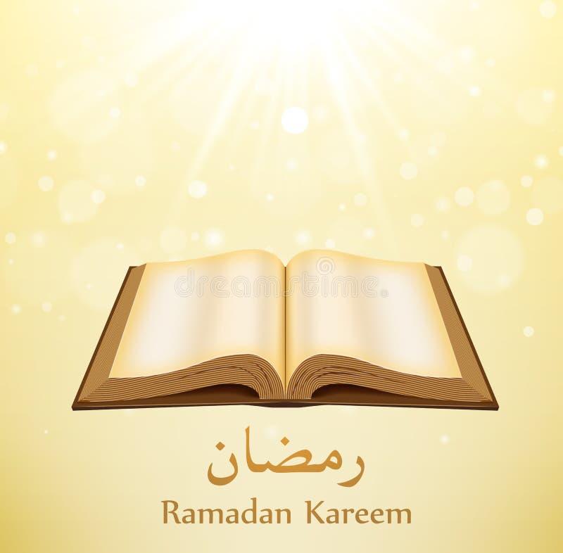 Ramadan kareem achtergrondgodsdienstvakantie stock illustratie