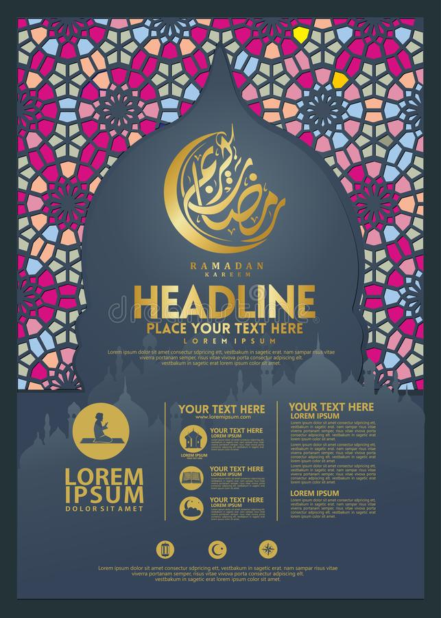 Ramadan Kareem affisch, broschyrmall och andra användare, islamisk banerbakgrund stock illustrationer