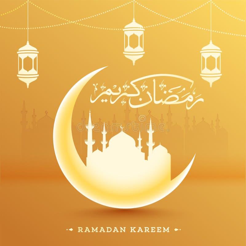 Ramadan Kareem affisch- eller malldesign med den glansiga växande månen, moskén och hängande lyktor royaltyfri illustrationer