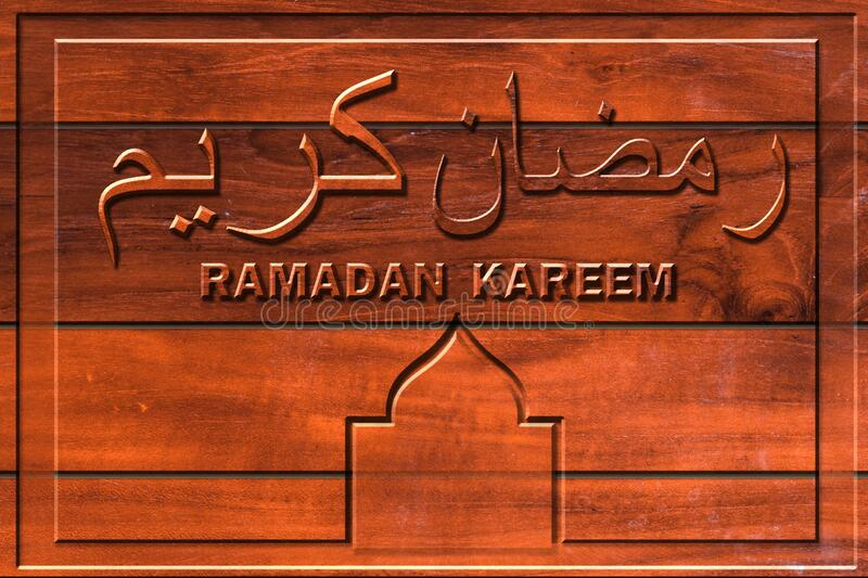 Ramadan Kareem arabic alphabet calligraphy on a seamless wood planks with carved replica of the mosque and massage to welcome the. Muslim holy month stock illustration