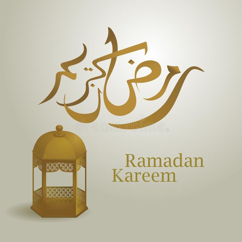Ramadan Kareem in Arabic Calligraphy greeting card, the Arabic calligraphy means Generous Ramadan vector illustration