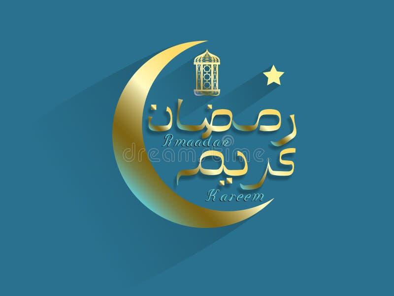 Ramadan Kareem arabic calligraphy greeting card. royalty free illustration