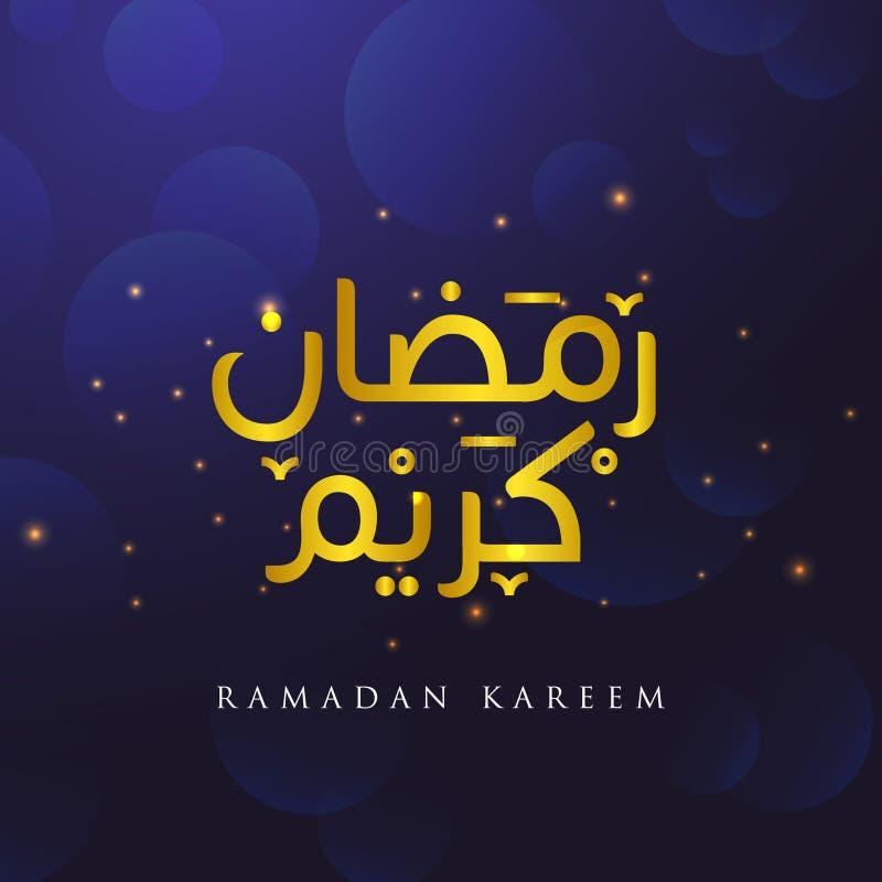 Ramadan Kareem Arabic Islamic kalligrafitext i guld på en blå bakgrund - vektor stock illustrationer