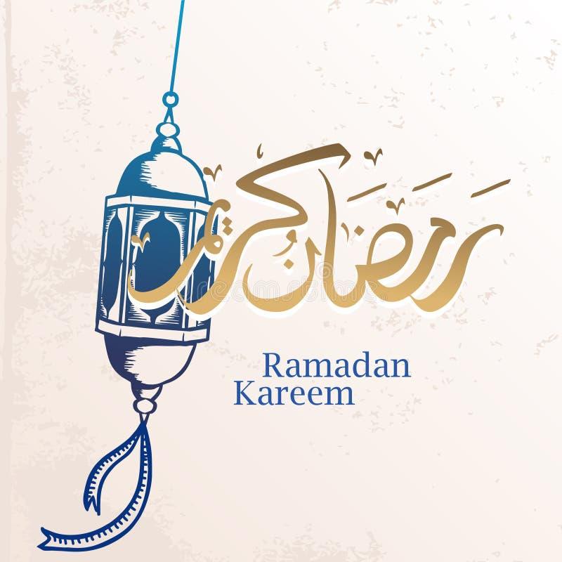 Ramadan kareem Arabische kalligrafie en traditionele lantaarn voor Islamitische communautaire groetachtergrond vector illustratie