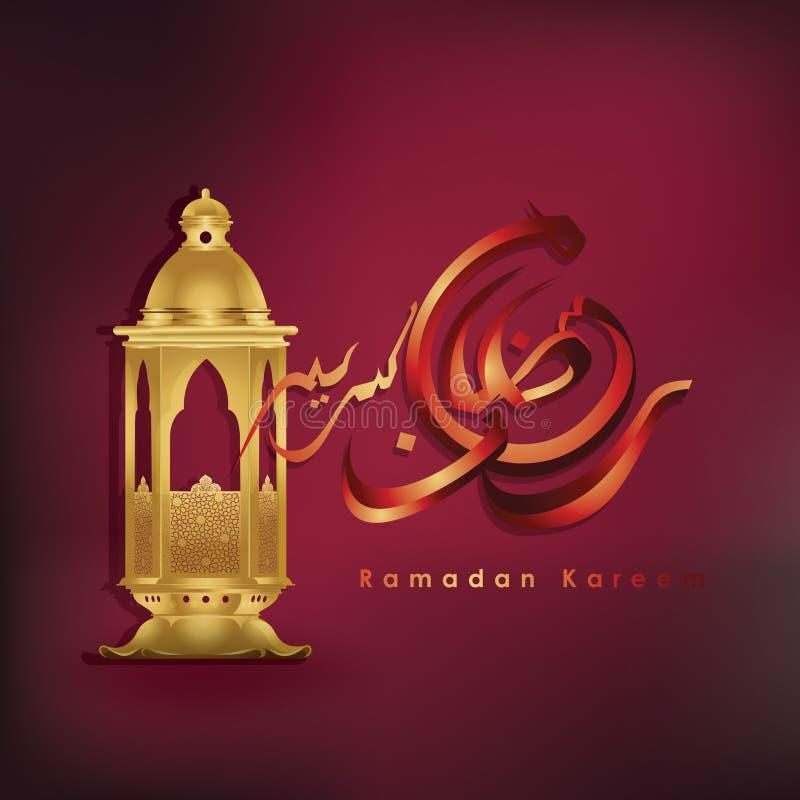 Ramadan Kareem arabisk kalligrafi med lyktan för islamisk hälsning stock illustrationer
