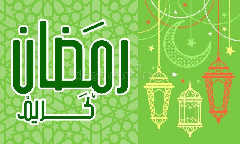 Ramadan Kareem, Arabska Islamska kaligrafia tekst Błogosławiony miesiąc Ramadan, Ramadan powitanie ilustracja wektor