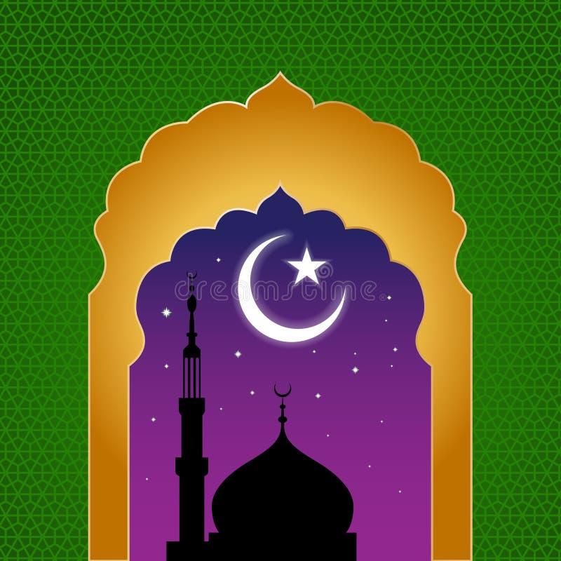 Ramadan kareem arabski islamski nadokienny widok przy północą ilustracji