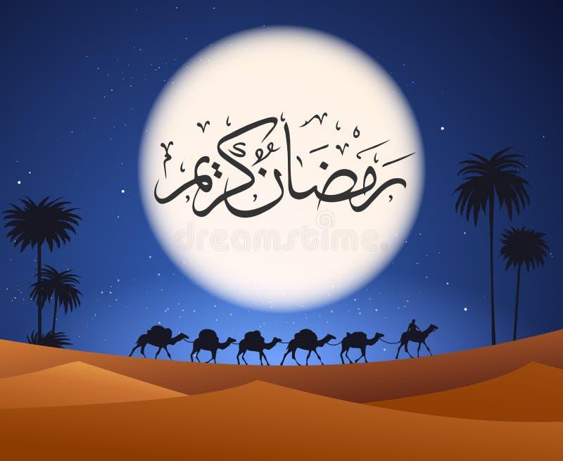 Ramadan kareem arabskiej nocy tło royalty ilustracja